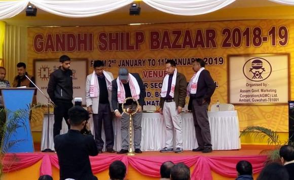 Opening Ceremony of Gandhi Shilp Bazar